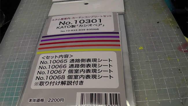 z30608.jpg
