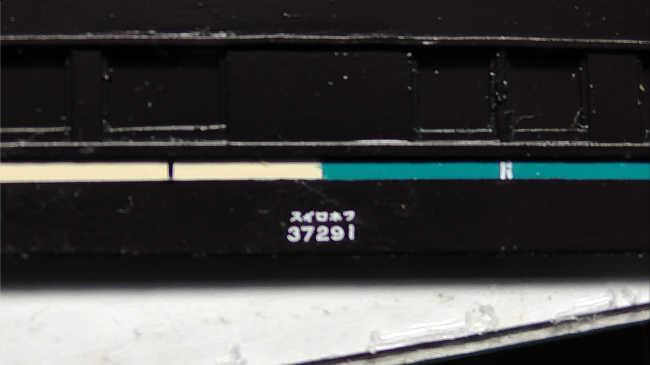 z62811.jpg