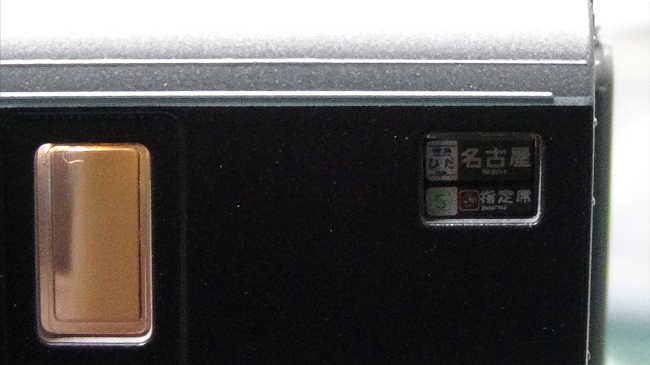 zzz02551.jpg