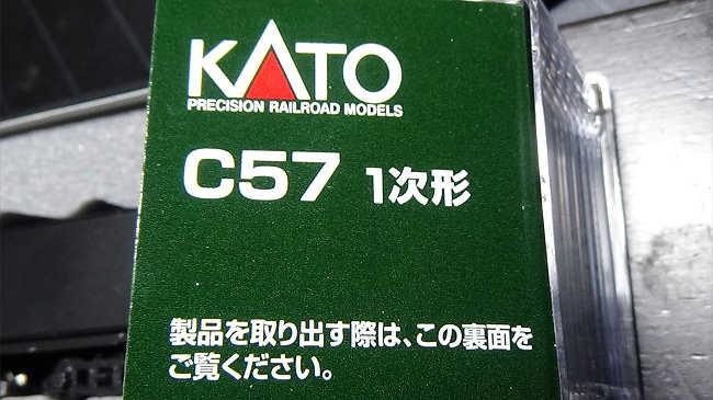 zzz04017.jpg