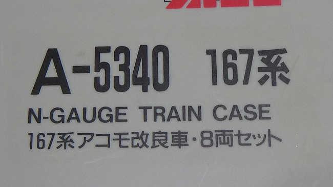 zzz06780.jpg