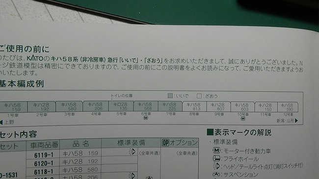 zzz06886.jpg