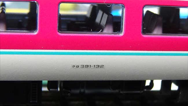 zzz08401.jpg